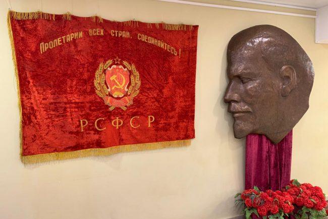 Ломоносовский районный Дворец культуры