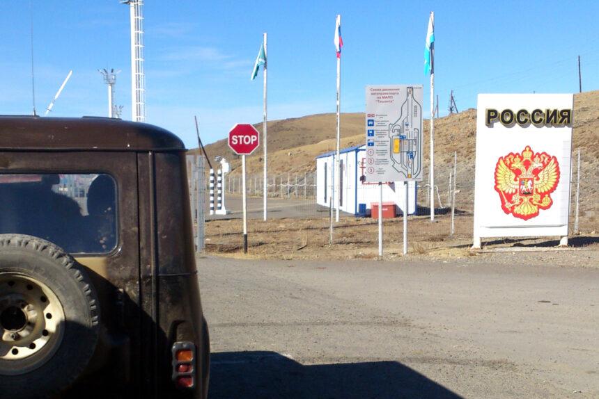 пограничный переход, Ташанта, граница