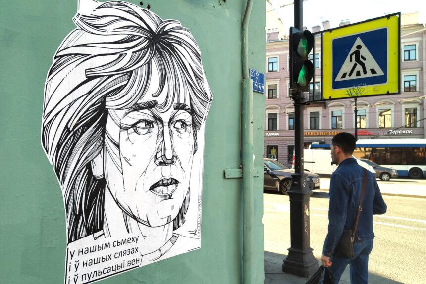 Виктор Цой, граффити, протесты в Белоруссии