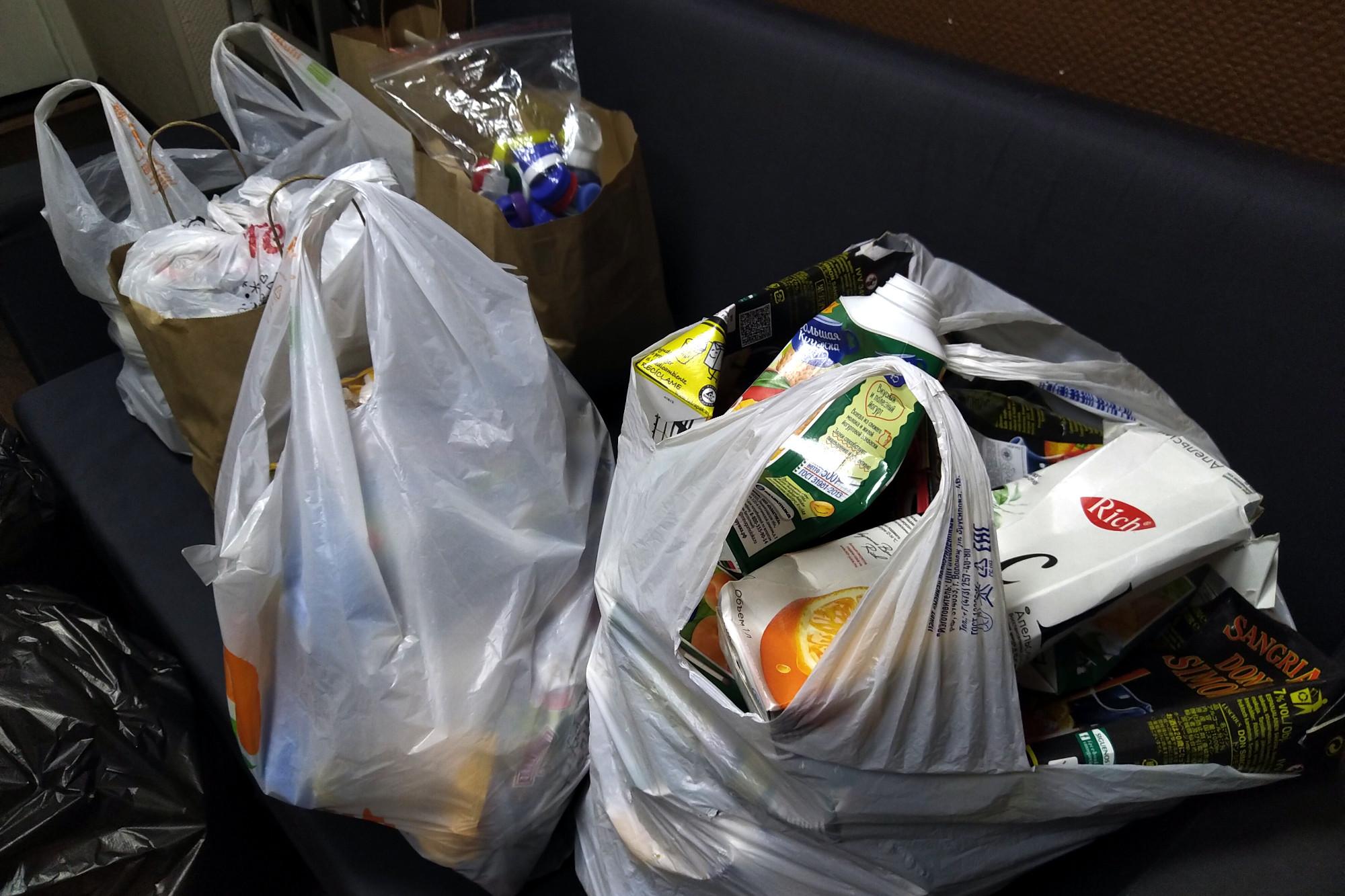 вторсырьё, пластмасса, экология, раздельный сбор, тетрапак