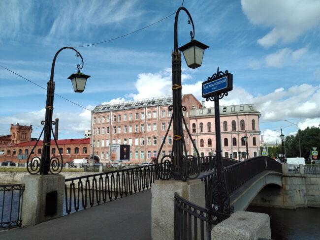 Таракановский мост, Обводный канал