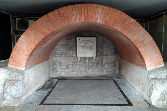 Адмиралтейский канал, мемориальная доска, площадь Труда