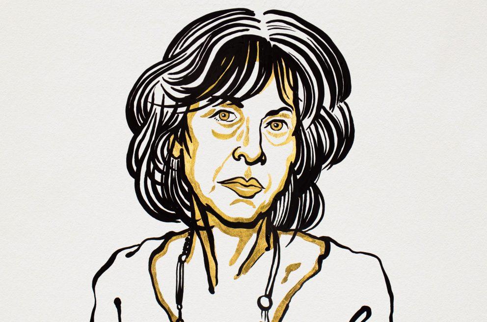 Луиза Глюк, нобелевская премия по литературе 2020