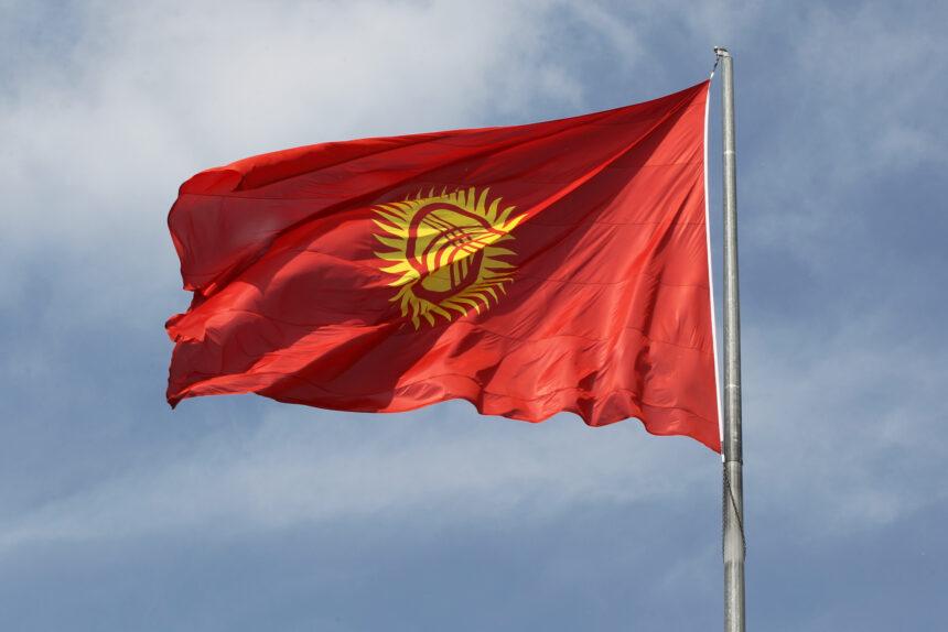 флаг Киргизии, флаг Кыргызстана
