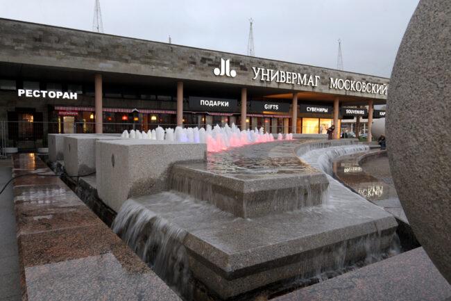 фонтан Радужный, площадь Победы