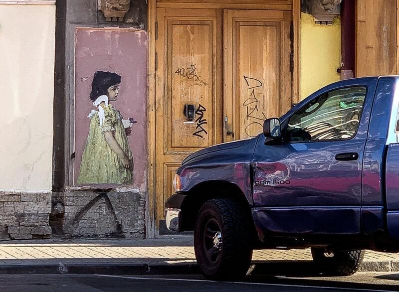 граффити картинная галерея