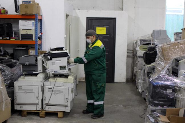 ГУП Экострой, переработка опасных отходов, переработка оргтехники, экология