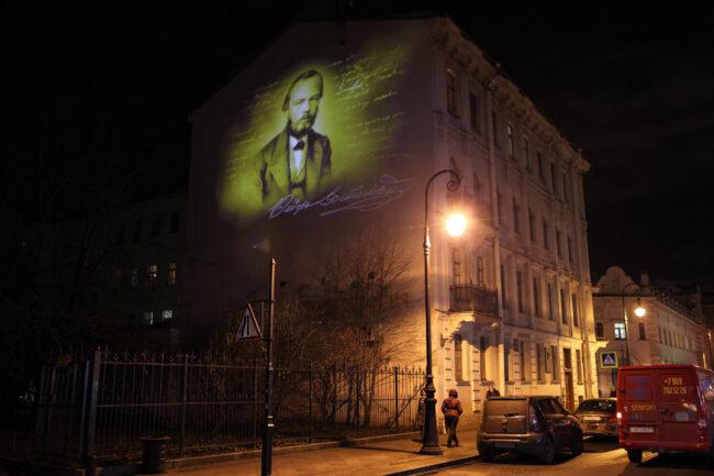 музей Достоевского, световое граффити, подсветка