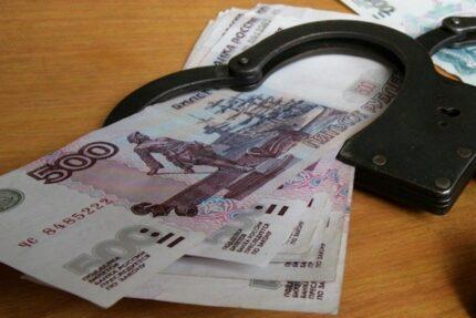 коррупция, взятка, деньги, преступление