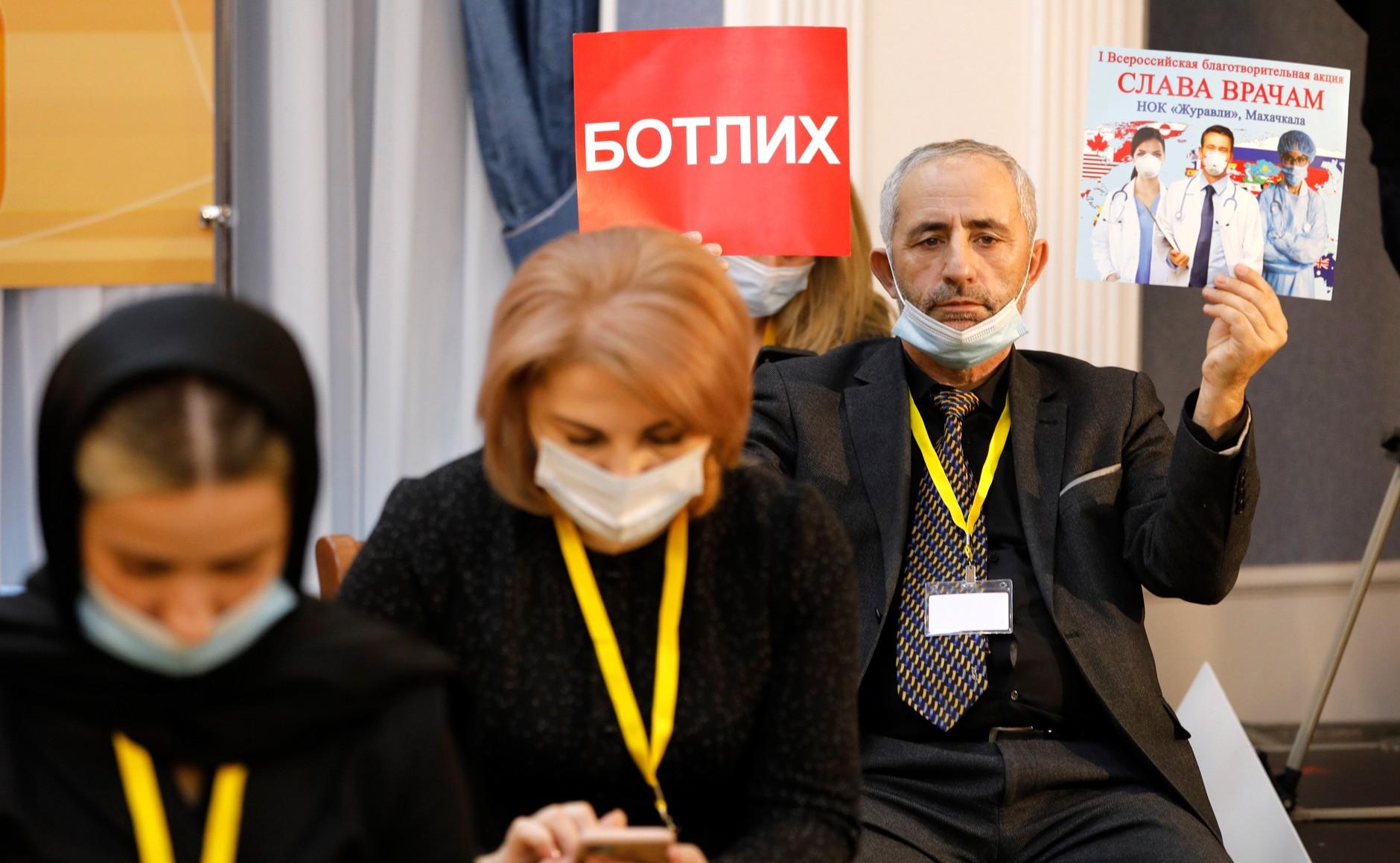 большая пресс-конференция Владимира Путина, Ботлих, Дагестан, врачи