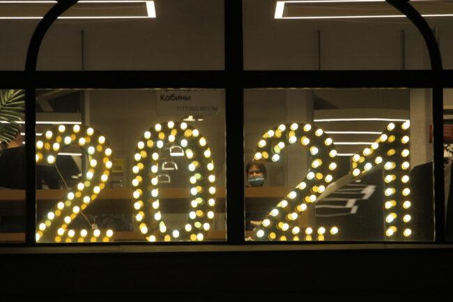 новогодние украшения, оформление, иллюминация, Невский проспект, новый год 2021