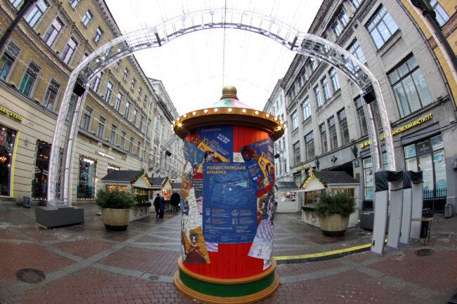 рождественская ярмарка, новый год, новогодние праздники, украшения, Малая Садовая улица
