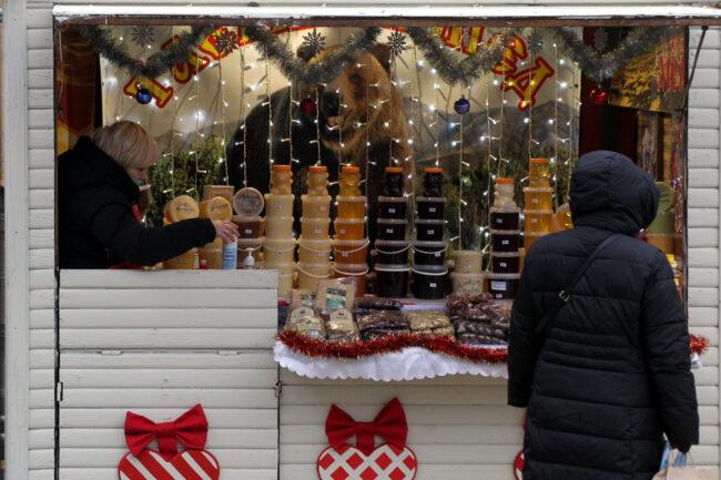 рождественская ярмарка, новый год, новогодние праздники, мёд, продукты, сладости