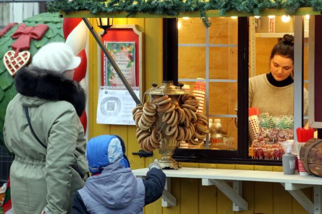 рождественская ярмарка, новый год, новогодние праздники, баранки
