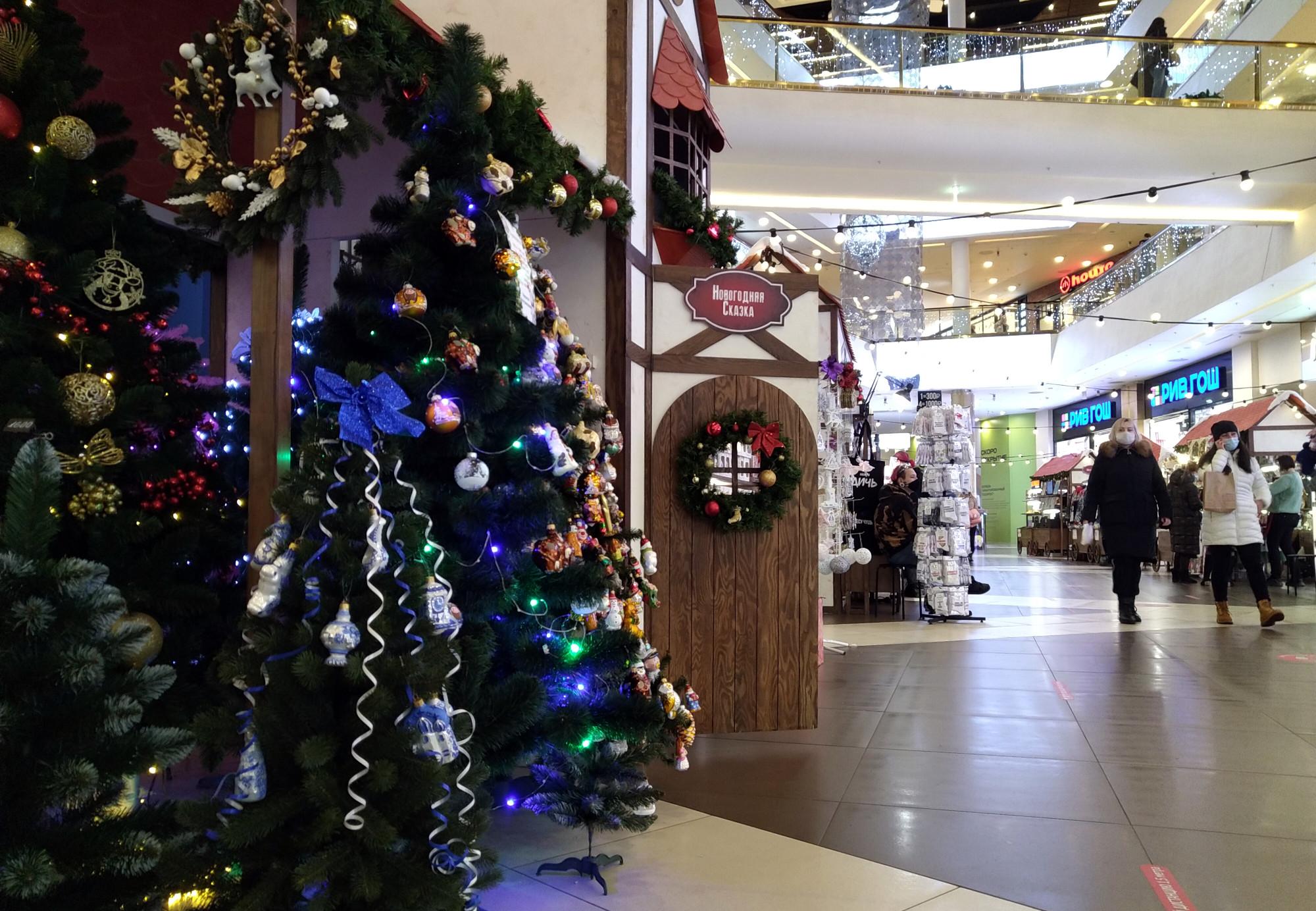 новогодняя ярмарка, торговый центр Галерея