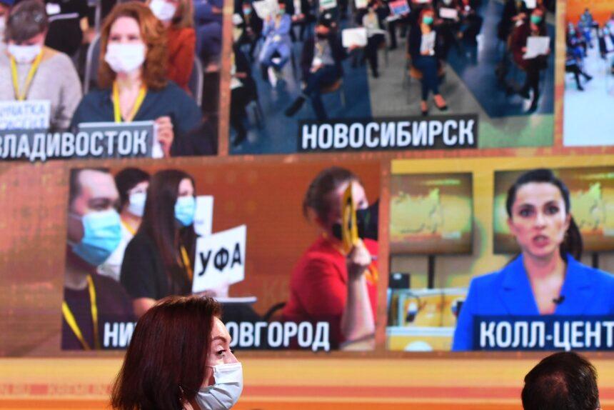 большая пресс-конференция, Владимир Путин