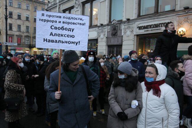 митинги за Навального 2021