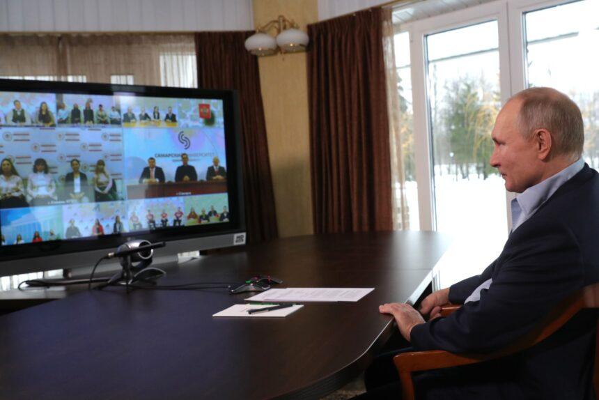 Владимир Путин, онлайн-встреча со студентами, видеоконференция