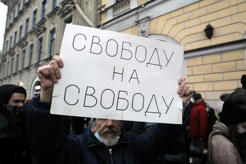 Бои неместного значения: как прошёл день протеста 23 января в Петербурге