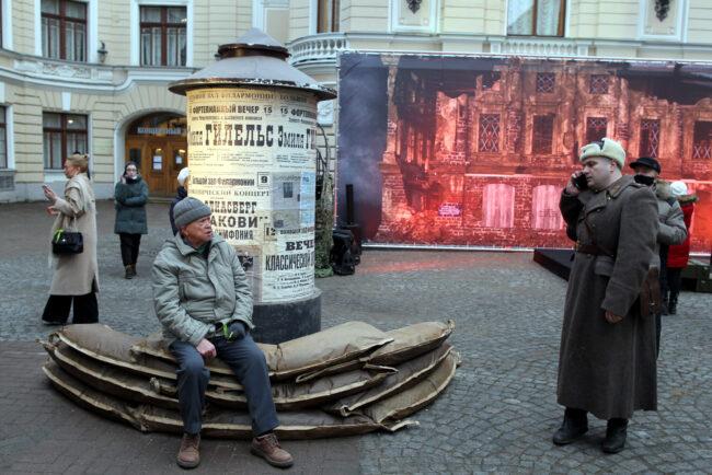 Капелла, день снятия блокады Ленинграда, памятная акция, реконструкторы