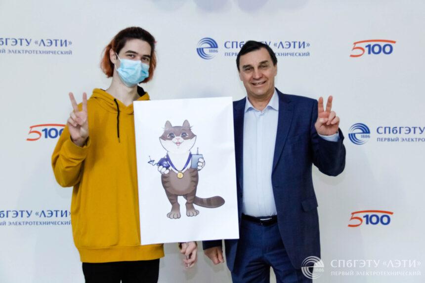 талисман ЛЭТИ, котёнок с улицы профессора Попова