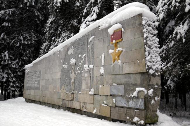 посёлок Хвойный, военный мемориал