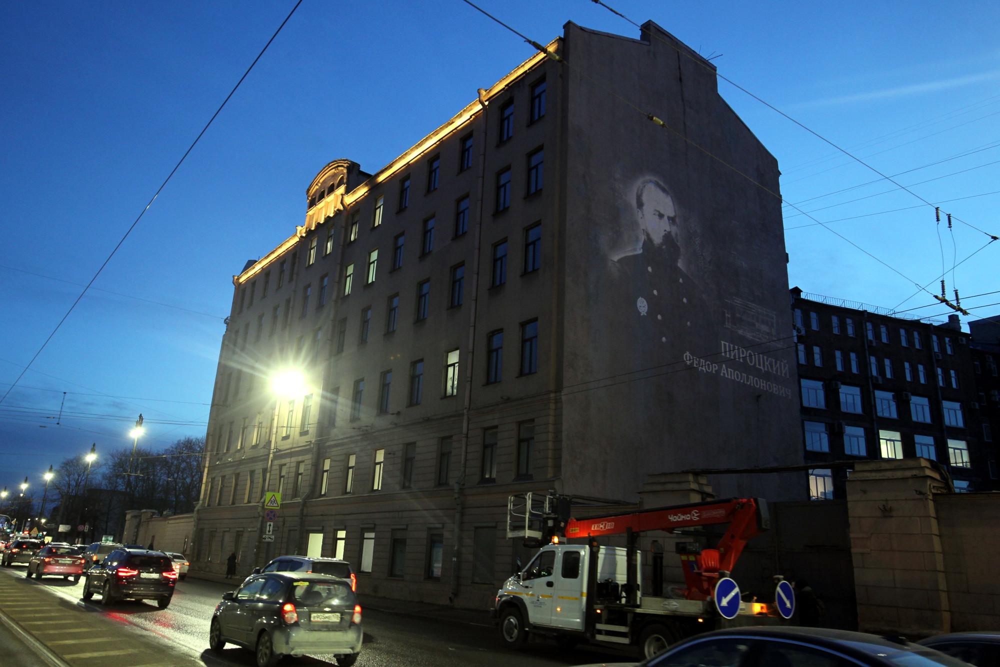 проекционная картина, Фёдор Пироцкий, Ленсвет