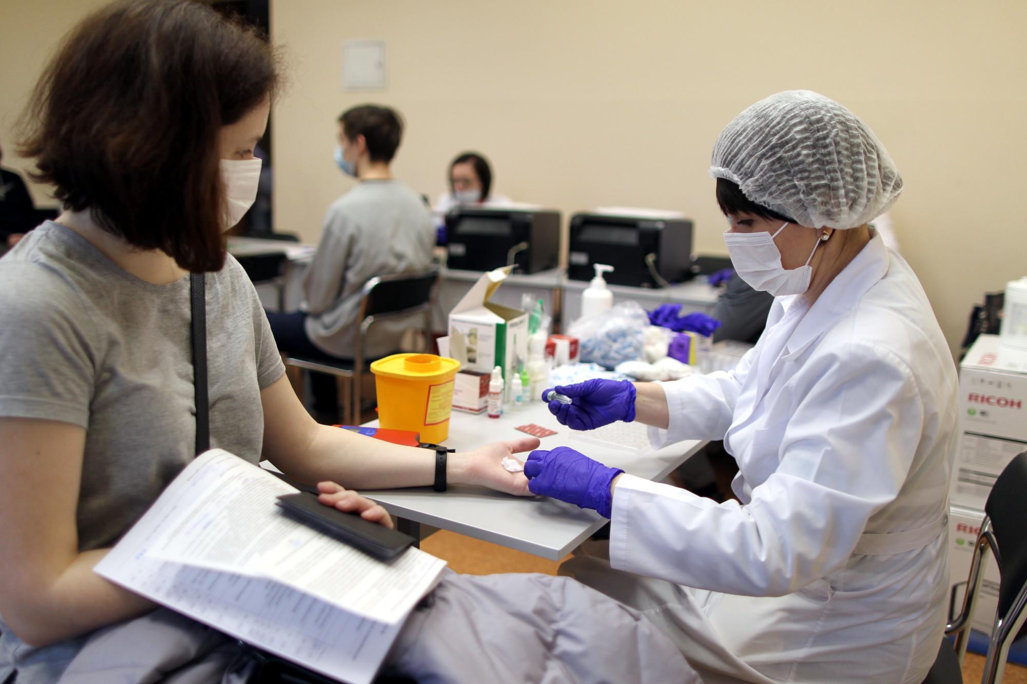 медицина, донорство, сдача анализов