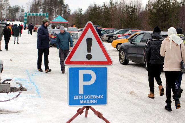 автоспорт, ралли, спортивная машина, Парголово кросс, автогонки, дорожные знаки парковка и опасность