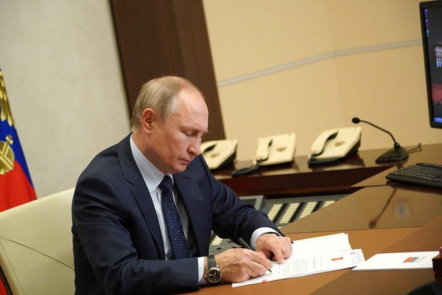 Владимир Путин, президент