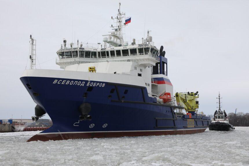 судно тылового обеспечения 'Всеволод Бобров'