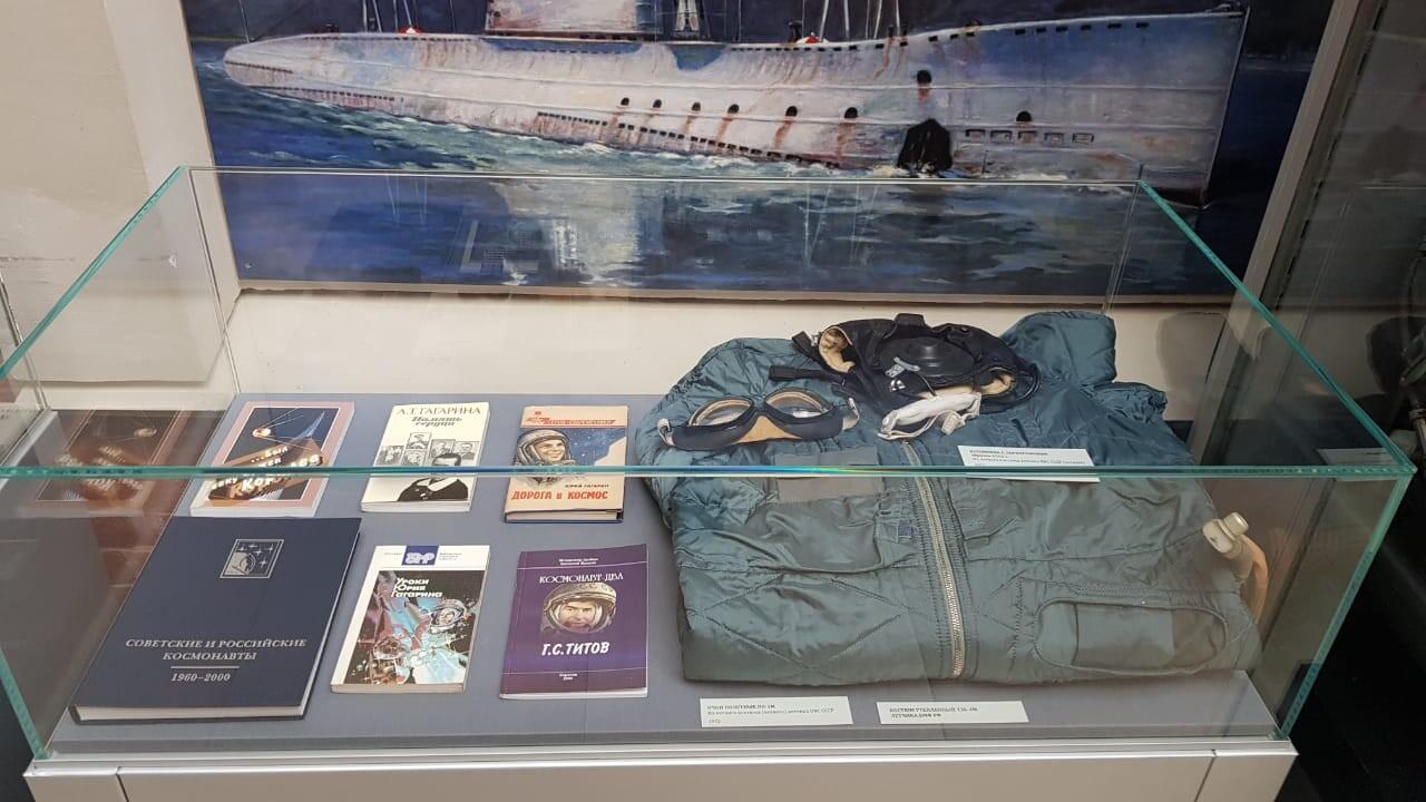 выставка 'В космос', ЦВММ, Центральный военно-морской музей, Юрий Гагарин, день космонавтики