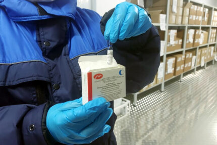 вакцина от коронавируса, ЭпиВакКорона
