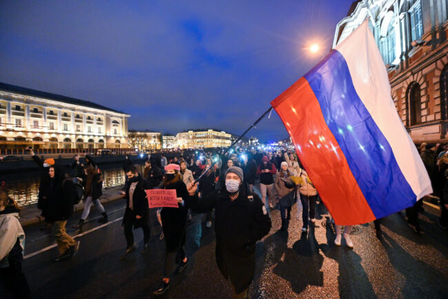 акция протеста, политический протест, сторонники Навального, митинг, флаг России