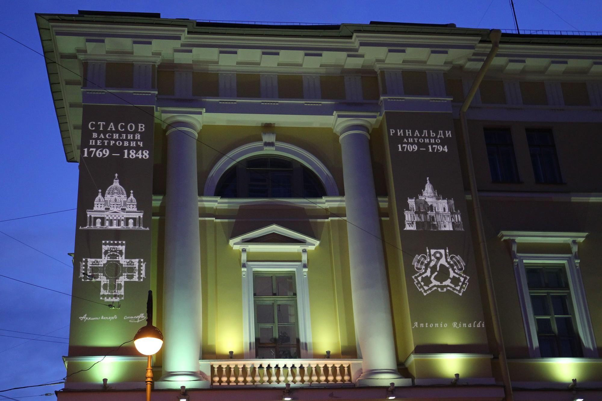 световая проекция, подсветка, здание КГИОП, площадь Ломоносова