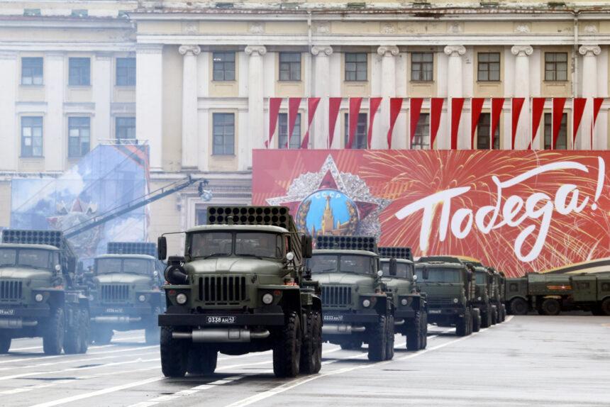 репетиция парада Победы, солдаты, военные, армия, РСЗО, реактивные миномёты