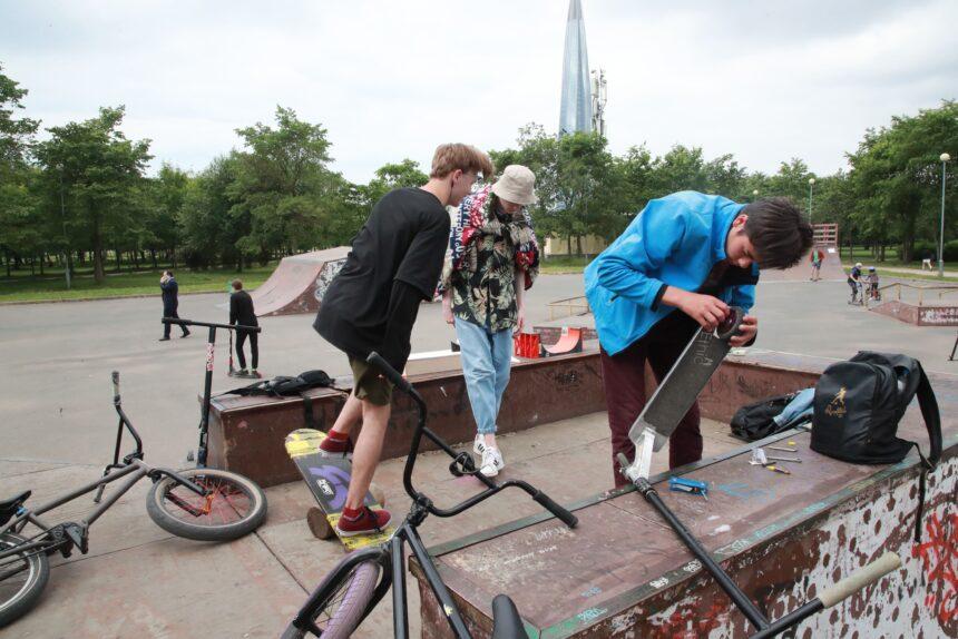 скейт-площадка в парке 300-летия