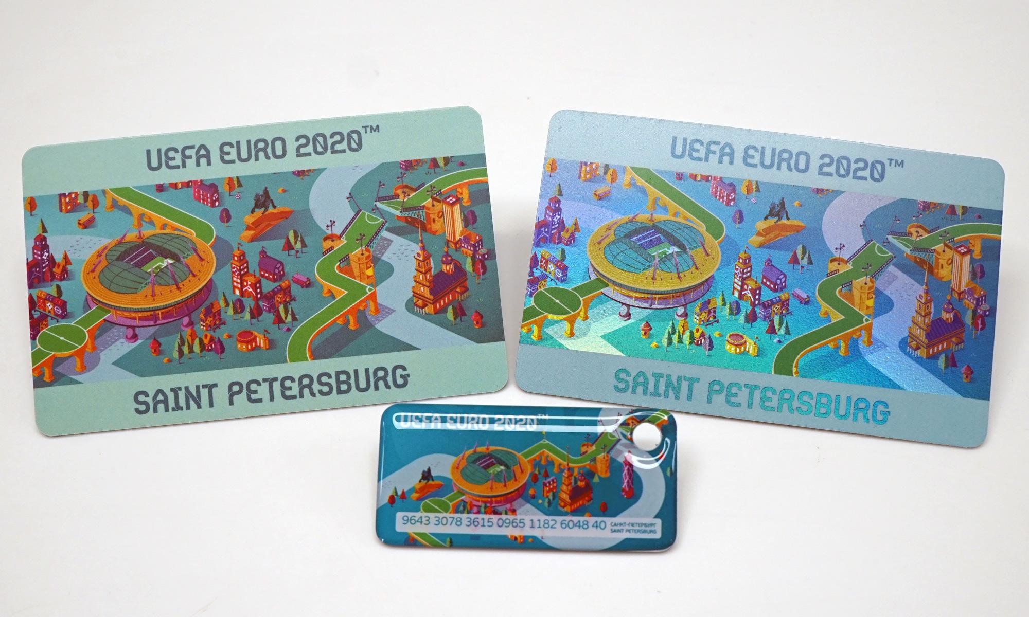 проездной, подорожник, Евро-2020