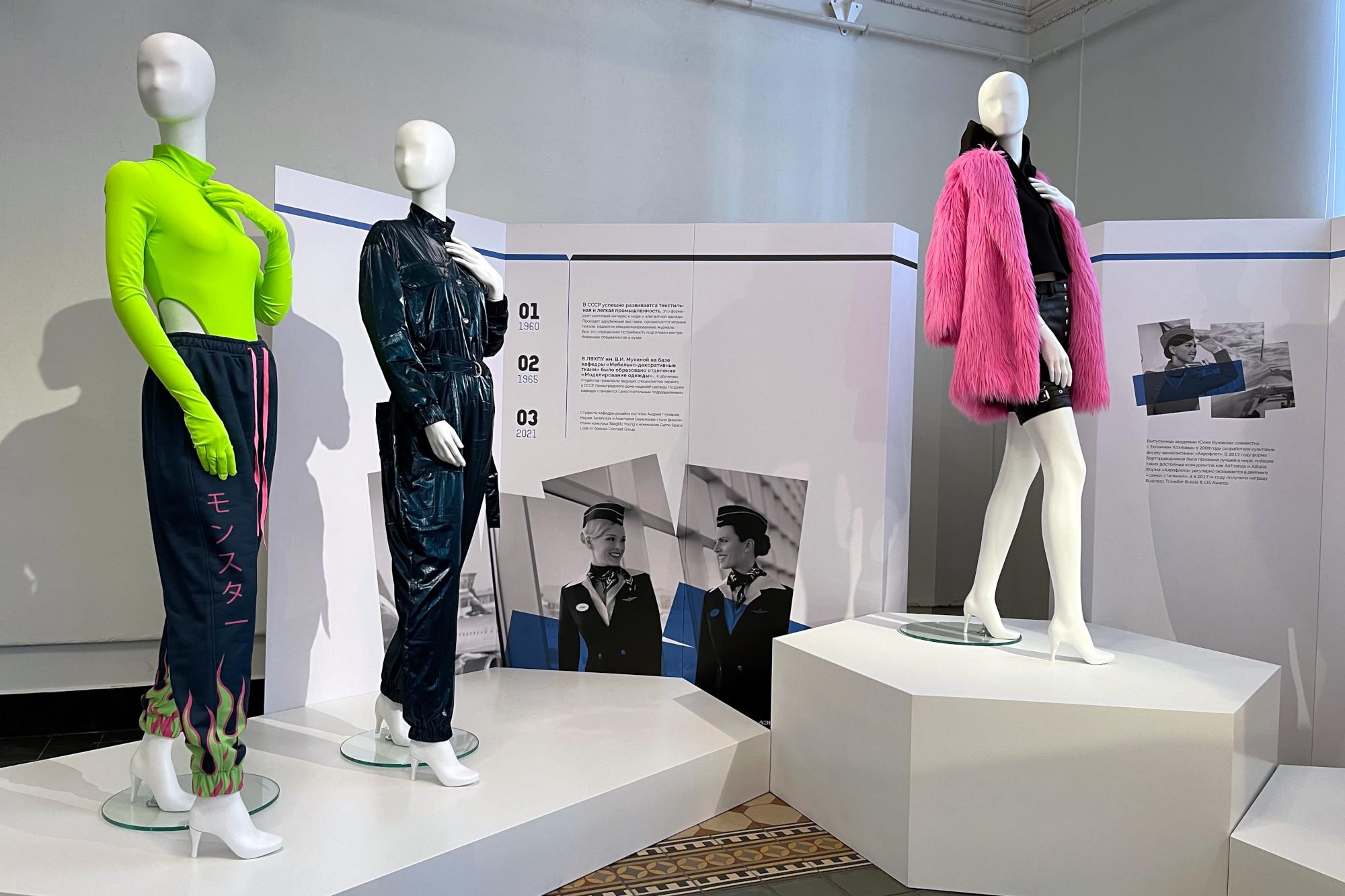 дизайн, мода, история одежды, костюмы