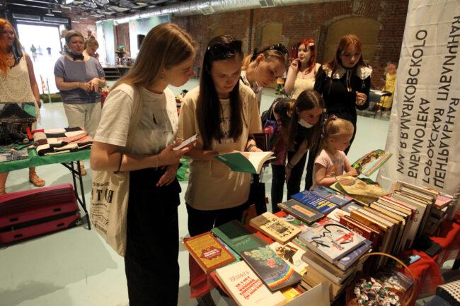 день эколога, буккроссинг, обмен книгами, книги, чтение