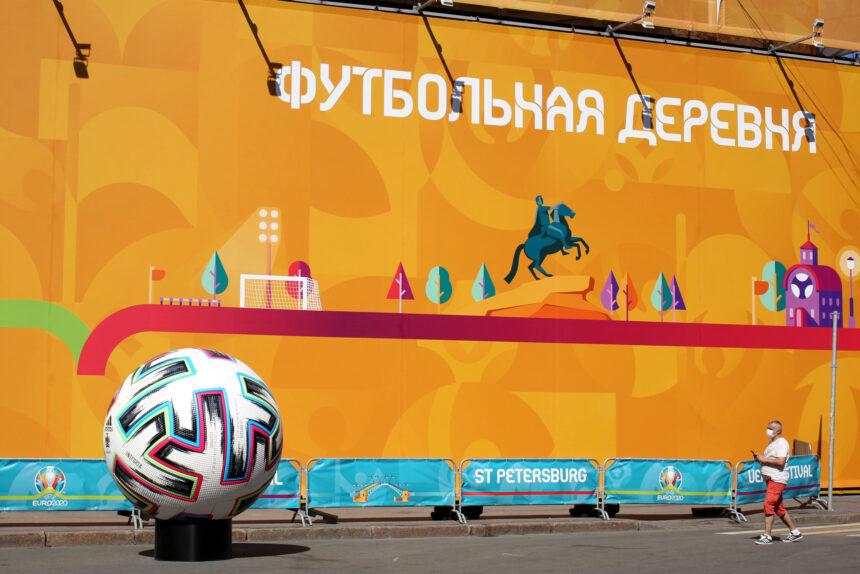 фанзона, Евро-2020, Чемпионат Европы по футболу, фестиваль УЕФА