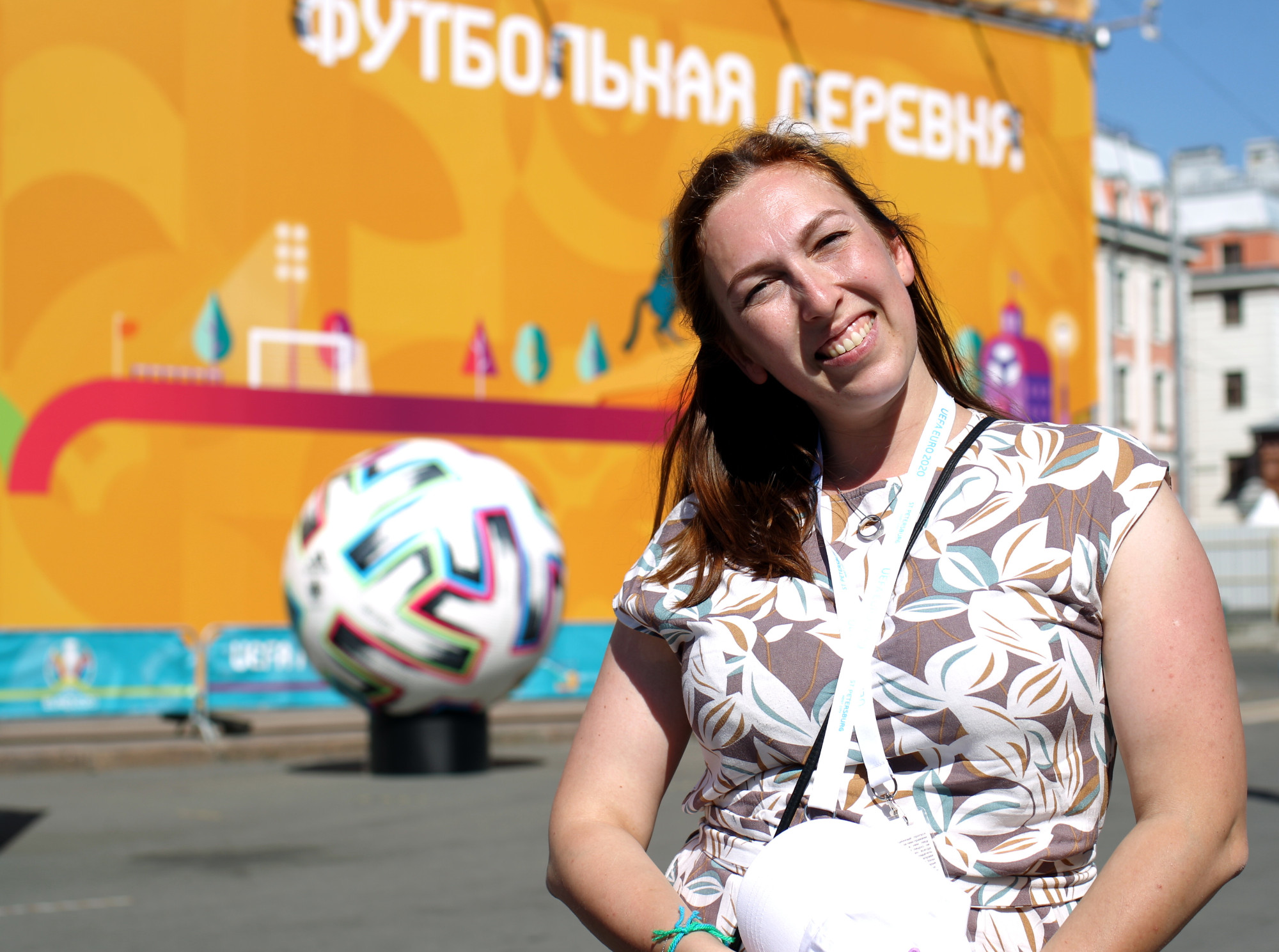 Елена Бугрова, болельщики, фанаты, фанзона, Евро 2020, чемпионат Европы по футболу