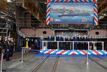 закладка речного пассажирского судна «Виктор Астафьев», судостроение, Средне-Невский судостроительный завод