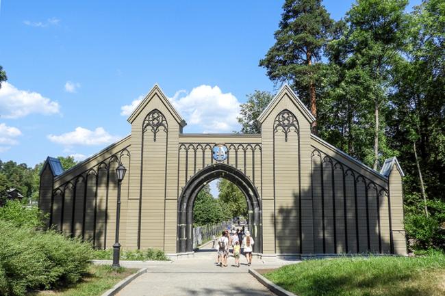 ворота парк Монрепо