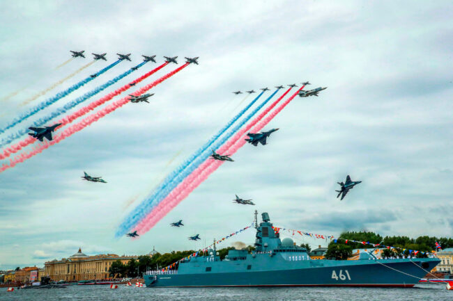парад, день ВМФ, авиация, самолёты