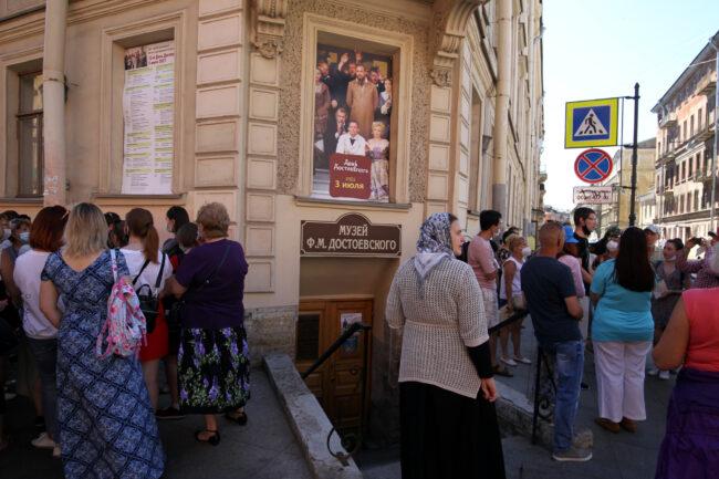 День Достоевского, экскурсия
