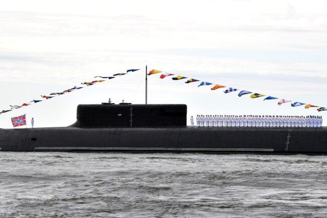 Военно-морской парад 2020