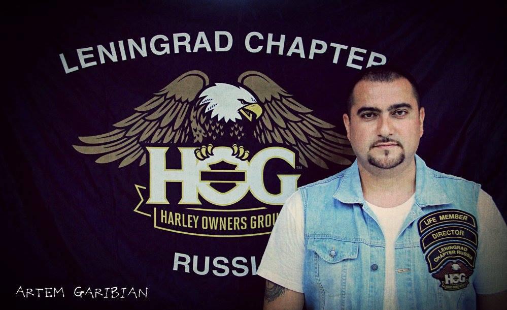 Артём Гарибян, Harley Davidson, HOG Leningrad Chapter