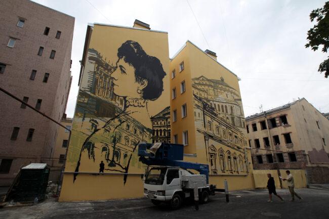 мурал, граффити, Матильда Кшесинская, Лиговский проспект 141Б