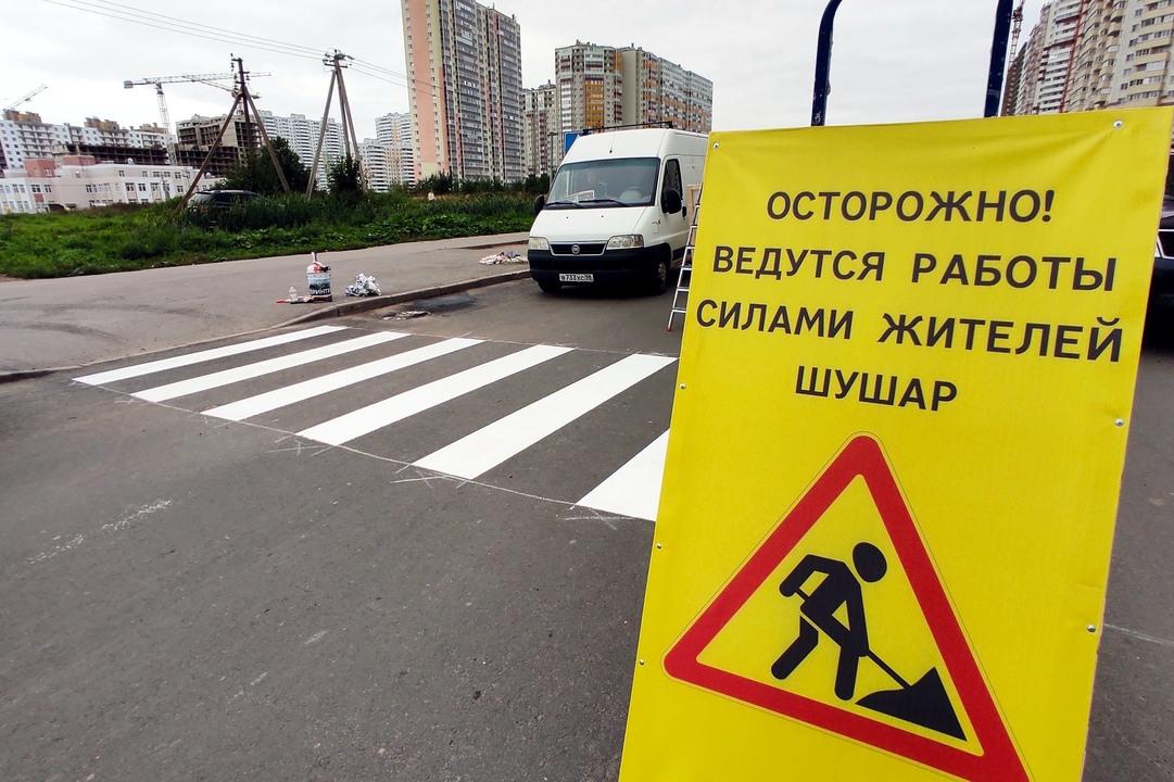 Шушары, народный пешеходный переход